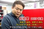 100225_saeki