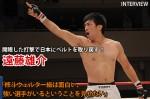 100527_endo_yusuke_01