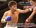 111006_osawa_fumiya_01