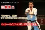 20111018_sanpei_keiji_01