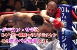 101130_yoshitaka_01