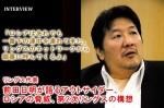 20111109_maedaakira_01