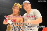 20111113_maku_daisuke_01