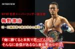 20111215_umeno_genji_01