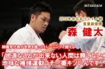 20121013_mori_kenta