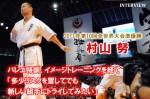 20121028_murayam_tsutomu_01