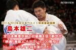 20121028_shimamoto_yuji_01