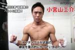 0221_komiyama_01
