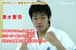 0606_shimizu_kengo_01