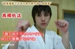 0606_takahashi_yuta_01