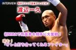 101231_watanabe_kazuhisa_01