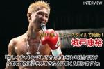 110125_kido_yasuhiro_01