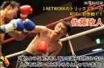110225_sato_masato_01