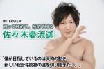 110309_sasaki_uruka_01