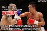 110311_kajiwara_ryuji_01