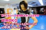 110709_hiroko_01
