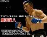 110822_hirota_mizuto_01