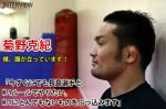 20110113_kikuno_01