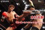20110217_kimura_01