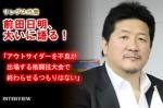 20110506_maedaakira_01