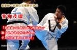 20110520_aoyagi_shigeru_01