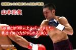 20110712_genki_01