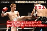 20110712_hinata_01