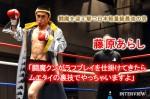 20110713_arashi_01