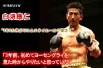 20110803_shirasu_01