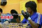 100914_maeda_kensaku_01