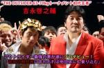 101011_yoshinaga01