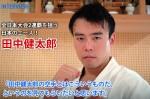 101111_tanaka_kentaro_01