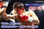 101114_watabe_daiki_01