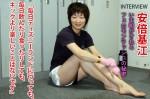 101209_abe_motoe_01