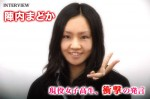 101212_jinnai_madoka_01