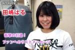 101212_tajima_haru_01