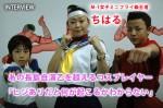 101230_chiharu_05