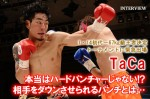 20130109_taca_01
