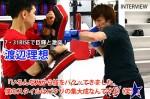 100726_watanabe_yuto_01
