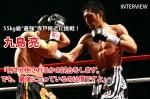 100728_kushima_makoto_01