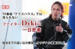 Dyki-1day