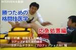 futaesaku_01