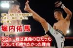 0726_horiuchi_01