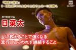 20131011_hinata_01