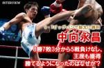 0912_nagamasa_01