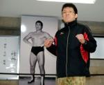 ▲9年連続で大みそか格闘技大会の出場が決まった青木