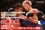naito_daiki