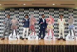 初代フェザー級王座決定トーナメントに出場する日本人4選手が対戦相手のパネルとともに登場