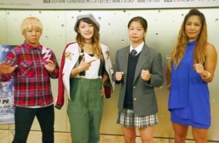 (左から)村田夏南子、RENA、浅倉カンナ、山本美憂