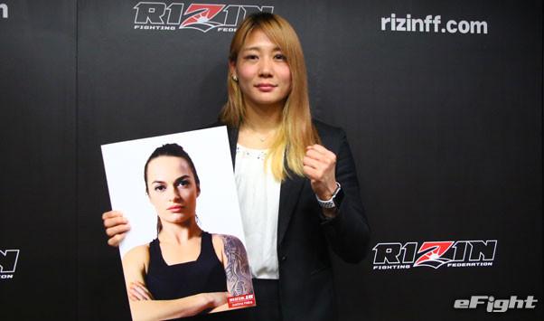 [RIZIN] Watanabe Kana是王位建立的呼吁,等待Rin Nakai的回归